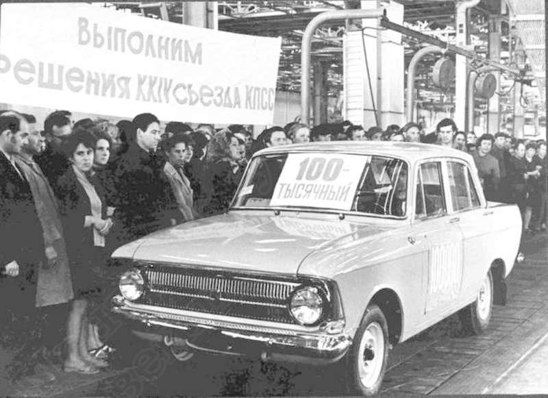1972'Москвич - 412 (ИЖ № 100 000)