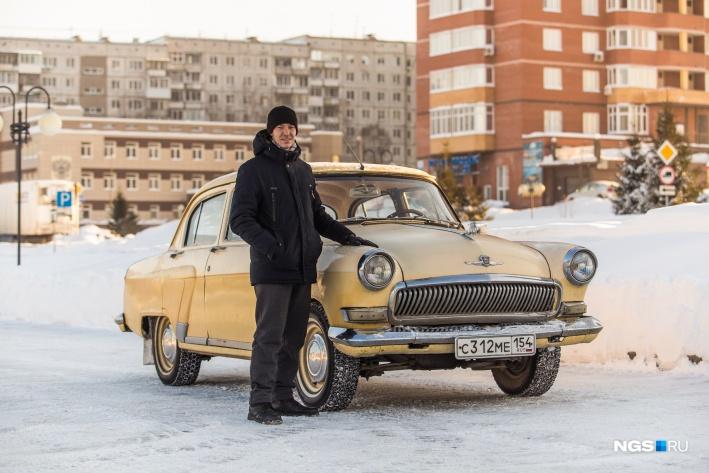Новосибирская ГАЗ-21 1965 года выпуска С312МЕ154 (Фото: Ольга Бурлакова)