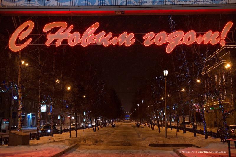 Новосибирск. С Новым Годом (фото Николая Енина)