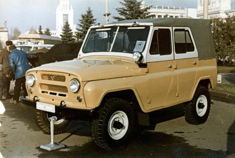 """1974'УАЗ-469 (Выставка """"50 лет Советскому Автопрому"""" на ВДНХ)"""