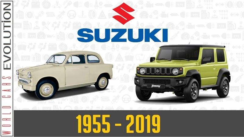 Suzuki (1955 - 2019)