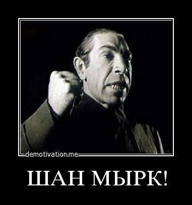 У России из-за санкций закончились деньги на новое вооружение - Цензор.НЕТ 2600