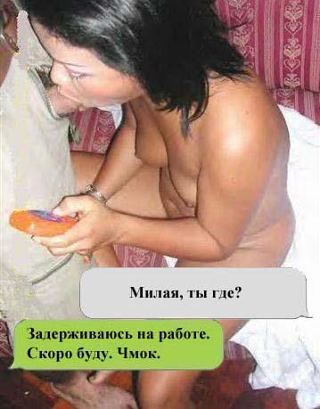 pornushechka-na-noch
