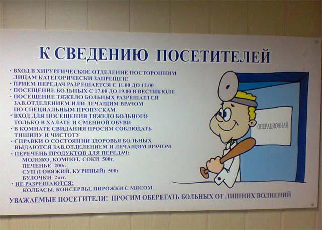 klinic