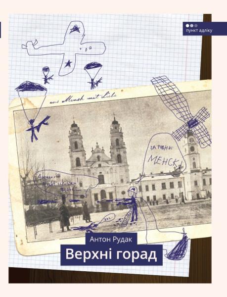 rudak3_final3
