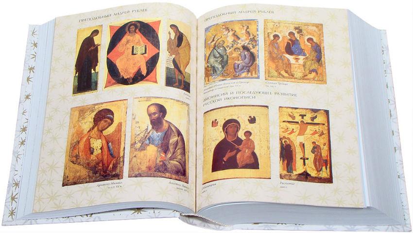 «Православие» митрополита Иллариона (Алфеева)