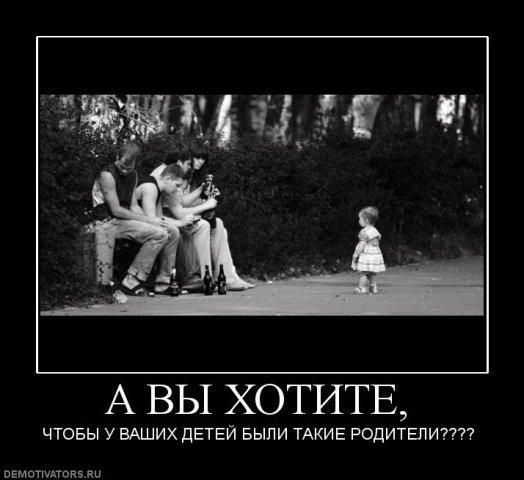 ebli-russkih-na-ulitse