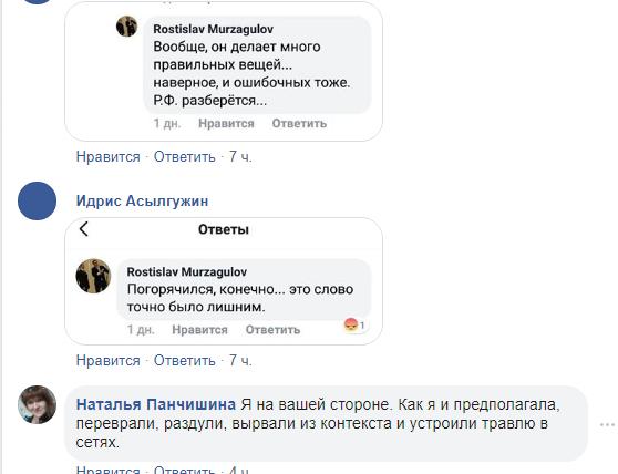 Пару слов в защиту Сибайского мэра, на которого вдруг наехал Варламов.
