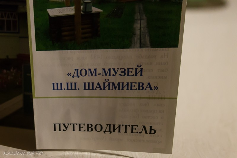 Актанышевский район - будущая Мекка аграрного туризма.