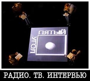 ИДЕОЛОГИЯ_1