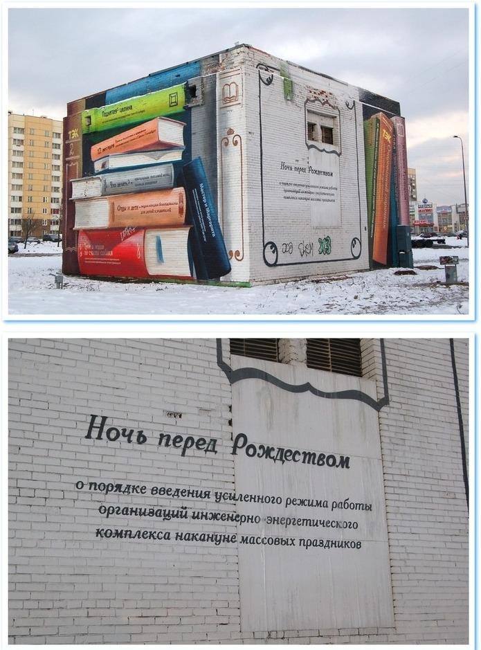 Владимир Кобзев: «Показать в городе практически нечего. Памятник Салавату, мечеть Тюльпан, фонтан и... город кончился...»