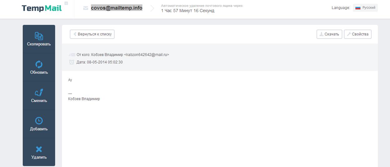 2014-05-08 11-03-07 Просмотр сообщения #32d403a1919e3d8e1237d1fe4b4fb946 - Google Chrome