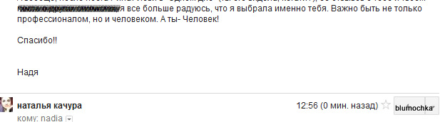 Наш ответ Чемберлену - blumochka@gmail.com - Gmail - Google Chrome 06082012 125730