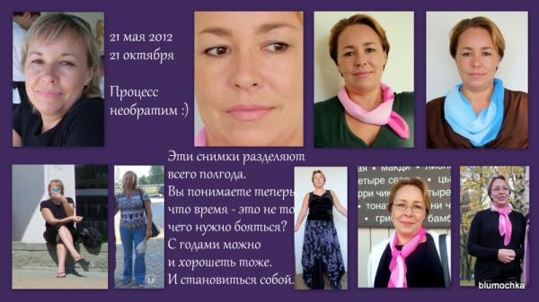 2012-11-12