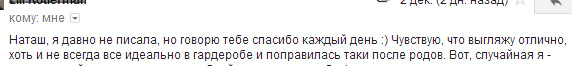 Я - blumochka@gmail.com - Gmail - Google Chrome 04122012 213552