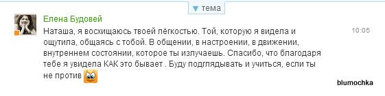 - Google Chrome 24102012 100950