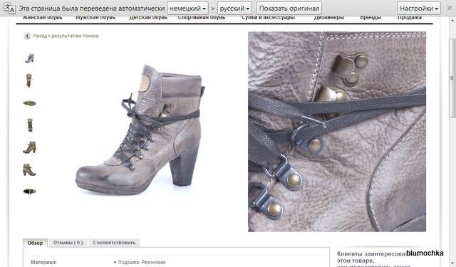 Candice Cooper 840 Виктория дамы моды полусапожки - быстрая бесплатная доставка и свободное возвращение  Javari.de - Google Chrome 04032013 233515