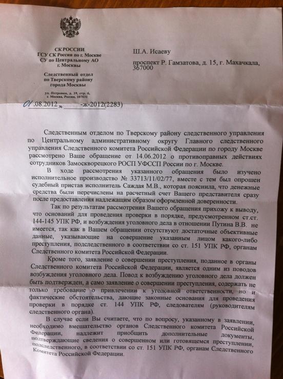 меня статьи ук россии за изготовление ауди и видеонаблюдения противном случае