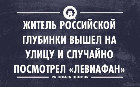 При обстреле террористами Луганского ранены мать и ребенок, - МВД - Цензор.НЕТ 9666