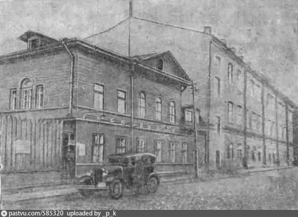 Аптекарский проспект_2_1935
