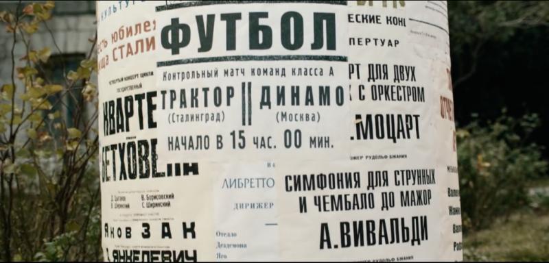 «Компакт» (версия 1991 судя по рисунку) и «Импакт» (1963)
