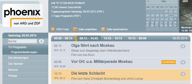 Прямая трансляция военного парада по ТВ Германии