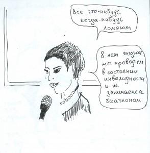 Ekimova_2