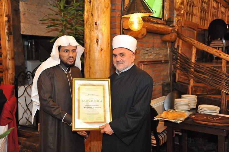 Посланник Министерства по делам Ислама возглавил молящихся 27 Рамадана в Сербии