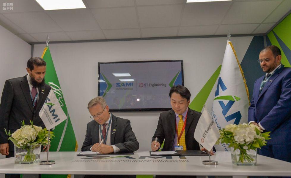 Саудийская военно-промышленная компания подписала меморандум о взаимопонимании с  ST Engineering Group на  авиационной  выставке в Париже