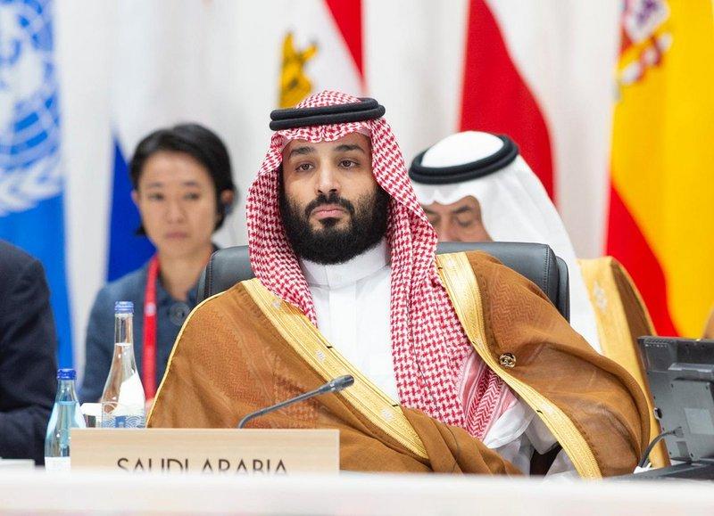 Осака: текст речи наследного принца на закрытии саммита G20