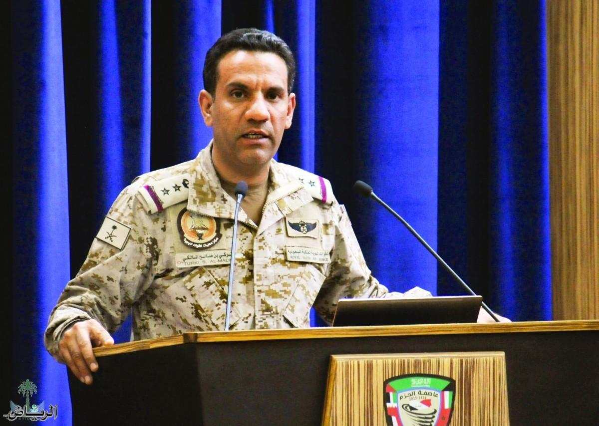 Силы коалиции перехватили и уничтожили БПЛА, запущенный террористами хусиитами, поддерживаемыми Ираном, в  направлении Королевства