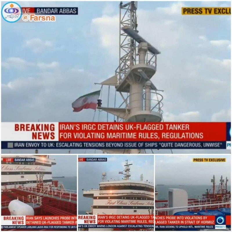 Иран провоцирует Великобританию, подняв свой флаг над захваченным танкером