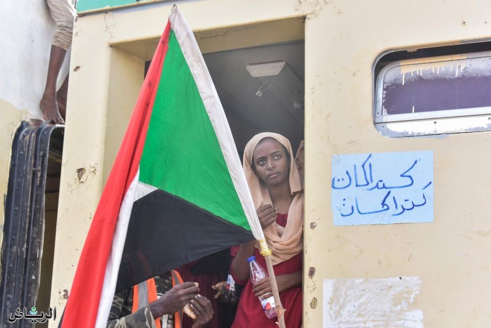 Радость Судана