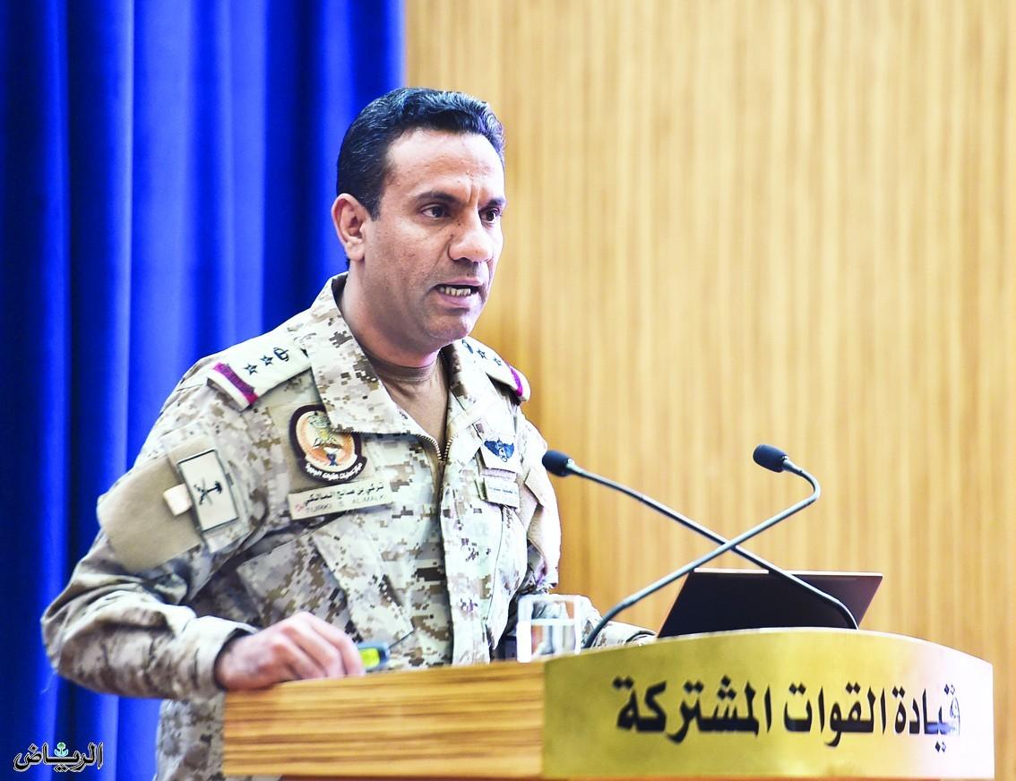 Коалиция: снаряд, выпущенный террористами-хусиитами, упал на терротории аэропорта Абхи