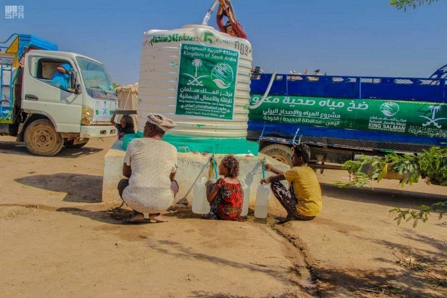 Центр  спасения и гуманитарной деятельности им. короля Салмана реализует  программу водоснабжения и санитарии в районе Хоха в Ходейде