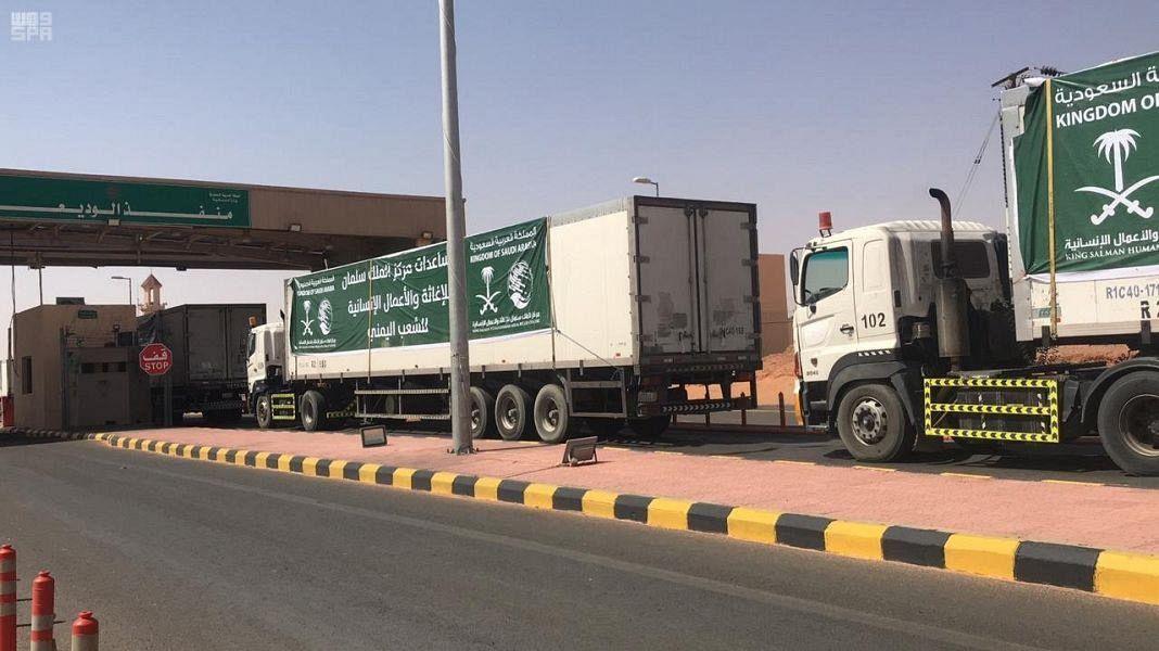 11 грузовиков с гуманитарной помощью направлены в Йемен Центром им.Короля Салмана