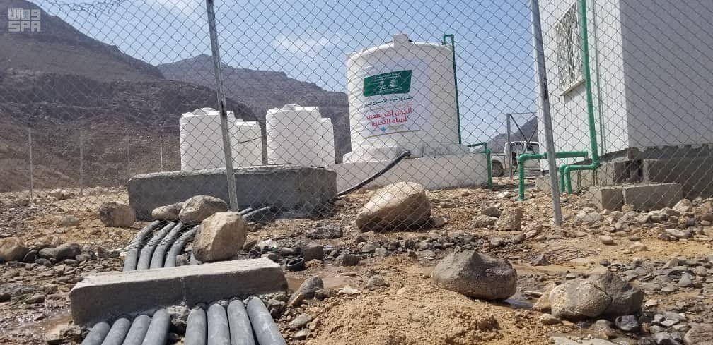 Центр  им. короля Салмана продолжает работы по водоснабжению в Йемене