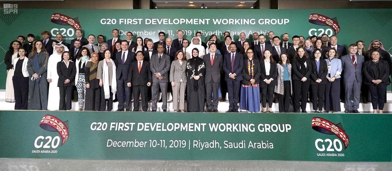 В Эр-Рияде состоялось первое заседание Рабочей группы G20 по содействию развитию