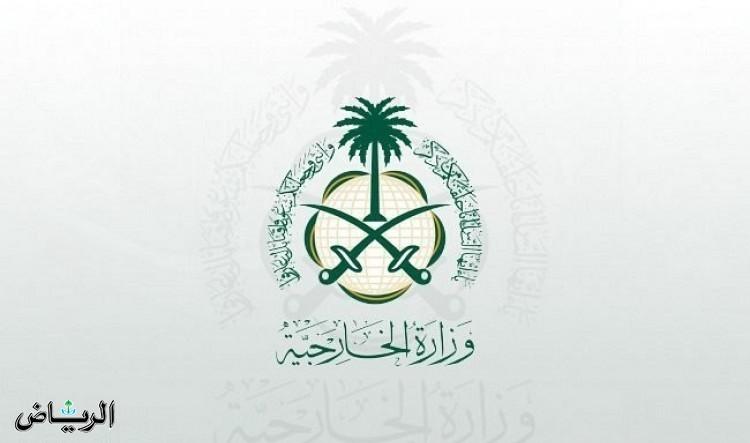 Королевство осуждает одобрение турецким парламентом отправки военных сил в Ливию