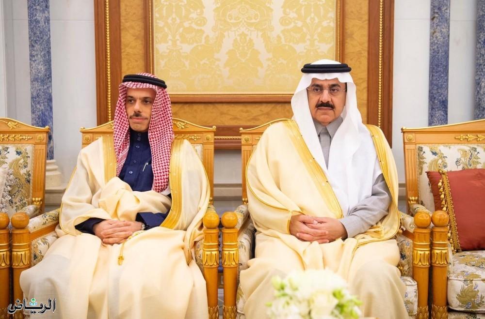 Служитель Двух Святынь получил письмо от короля Бахрейна