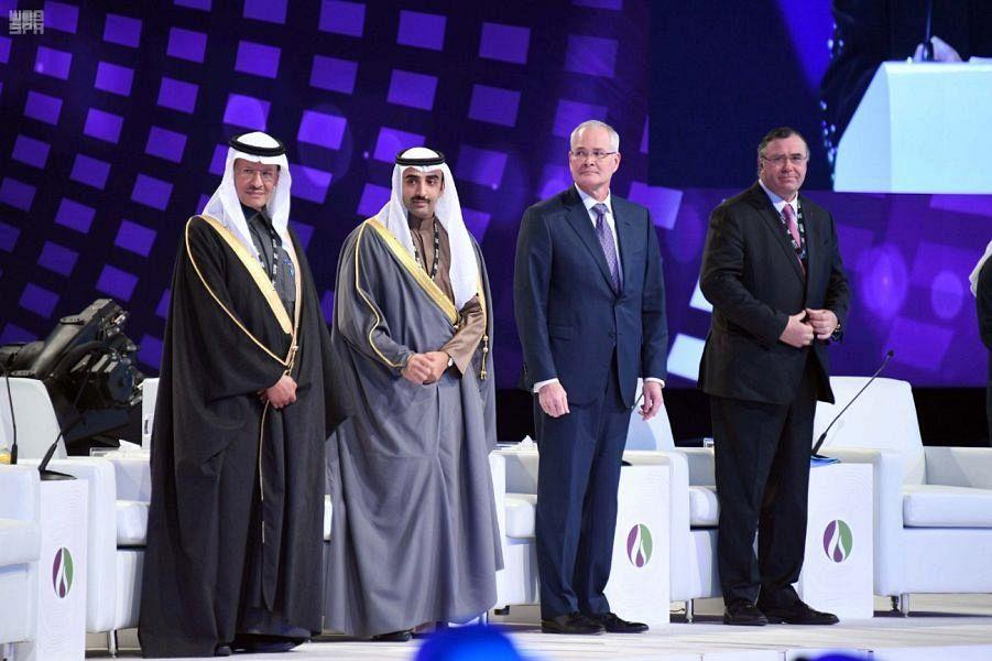 министр энергетики открыл Международную конференцию по нефтяным технологиям 2020