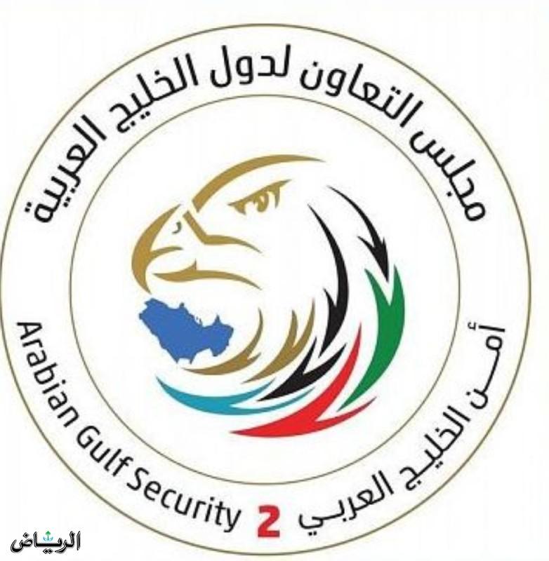 Силы безопасности Саудии участвуют в учениях «Безопасность Арабского залива 2»