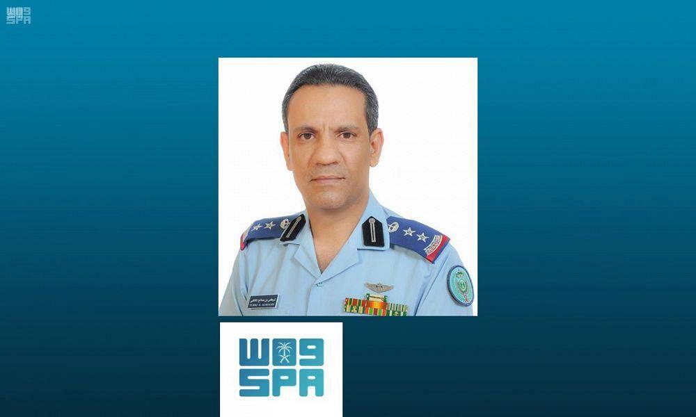 Коалиция поддерживает усилия правительства Йемена по борьбе с организованной преступностью