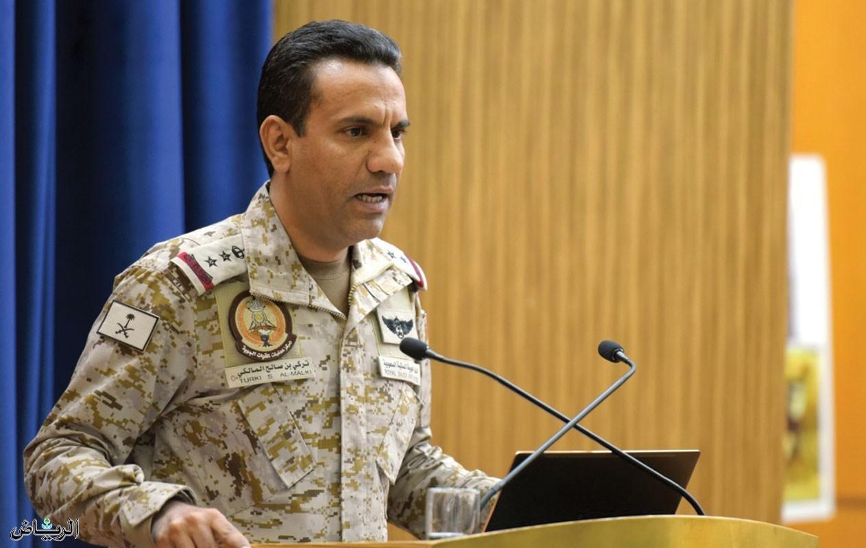 Силы ПВО Королевства перехватили и уничтожили баллистические ракеты, выпущенные из Саны в направлении Королевства
