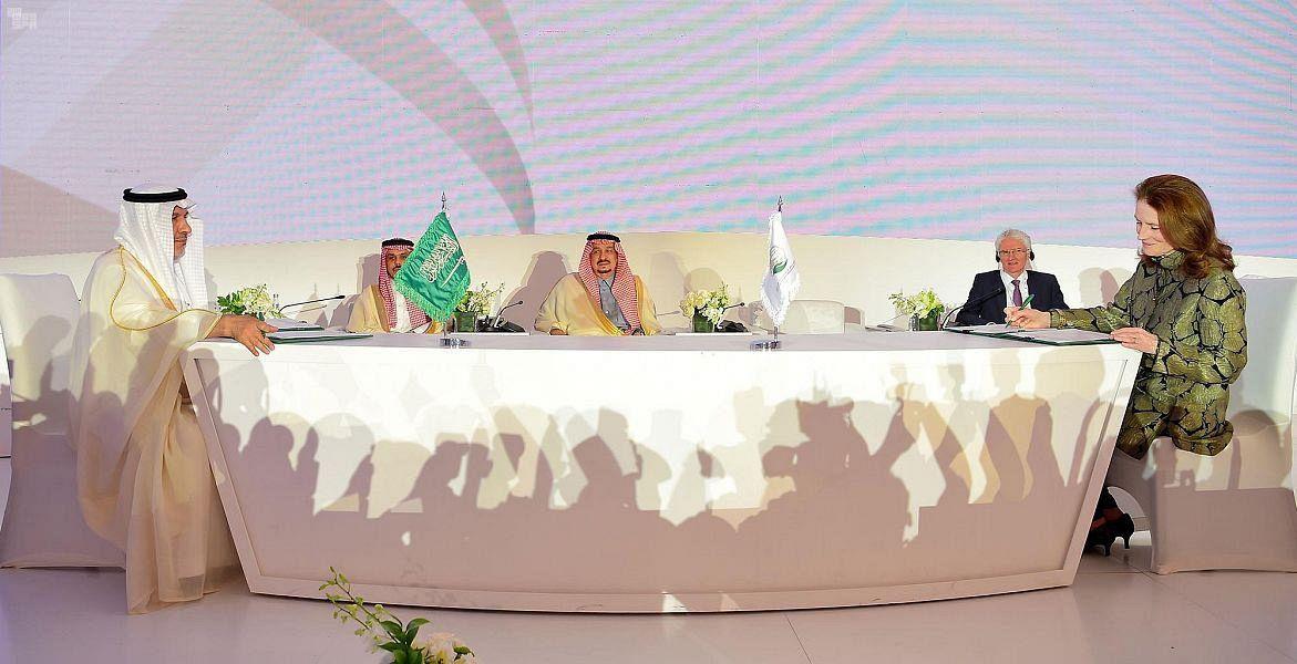 второй международный гуманитарный форум Эр-Рияда