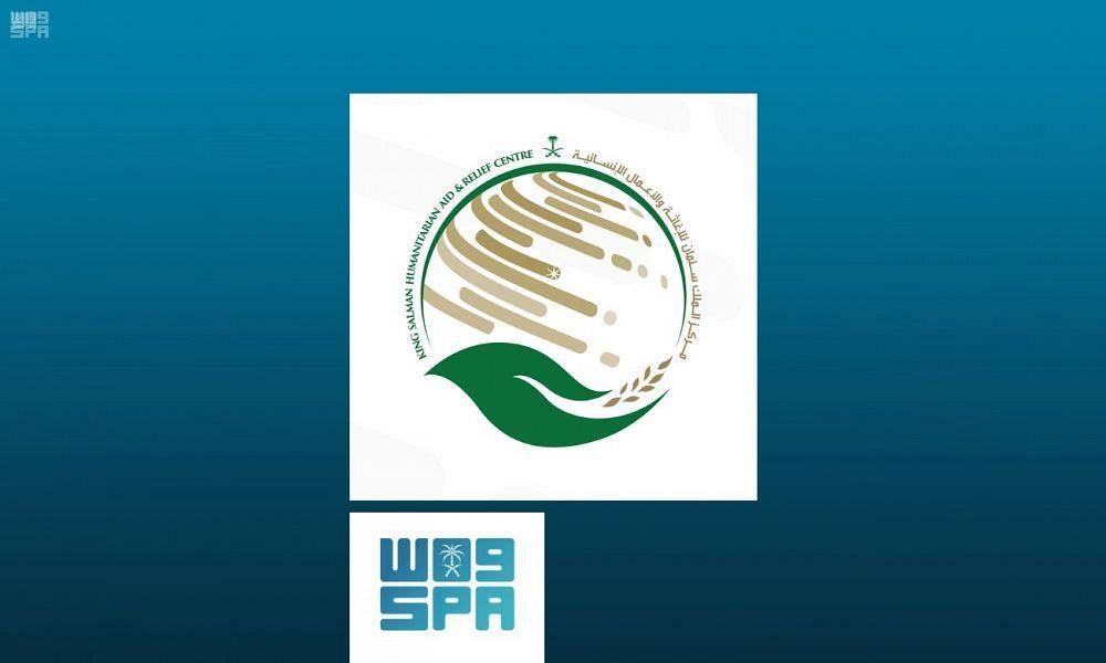 ЦСГД им. короля Салмана координирует свою деятельность с минздравом Палестины, чтобы обеспечить необходимые потребности палестинского народа в борьбе со вспышкой коронавируса