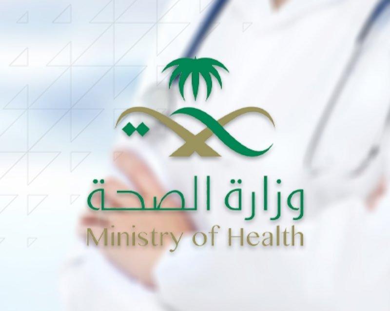 Минздрав КСА: соблюдение населением инструкций является эффективной мерой по предотвращению распространения коронавируса