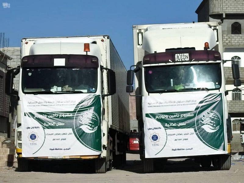 ЦСГД им. короля Салмана запустил проект по раздаче 2140 продовольственных корзин для нуждающихся в провинции Шабва