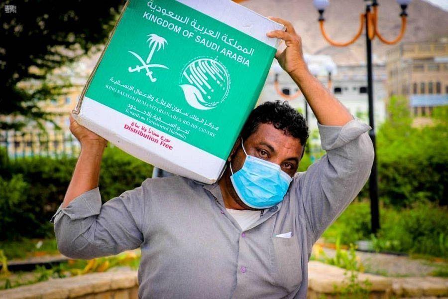 ЦСГД им. короля Салмана запустил проект по раздаче продовольственных корзин пациентам с талассемией   в Эль-Мукалле