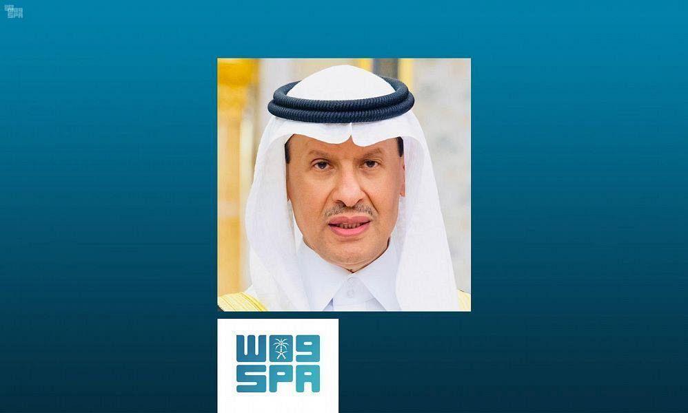 Министр энергетики КСА председательствовал на 11-ом министерском заседании ОПЕК